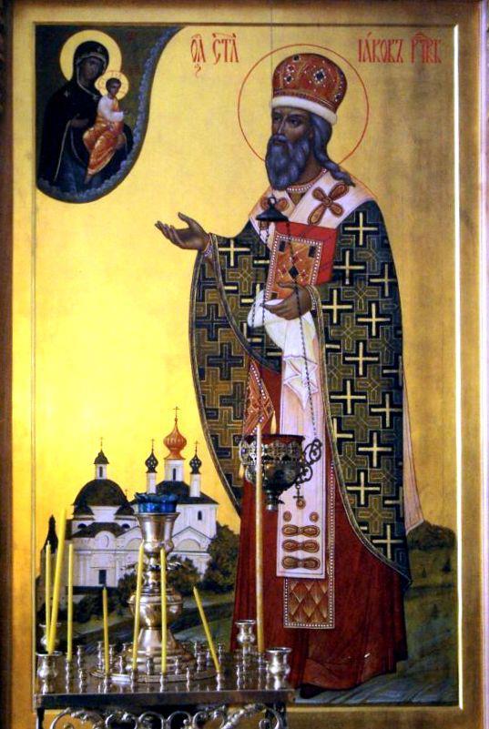 Sv. Jakov
