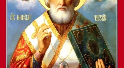 Напомош Свети Никола, архиепископ Мирликиски
