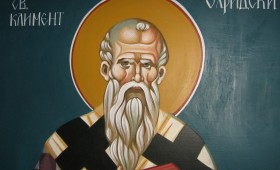 Денес е Свети Климент Охридски Чудотворец
