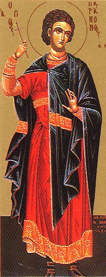 Sveti Paramon