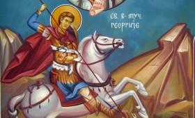Православните верници го празнуваат свети Георгиј Посен