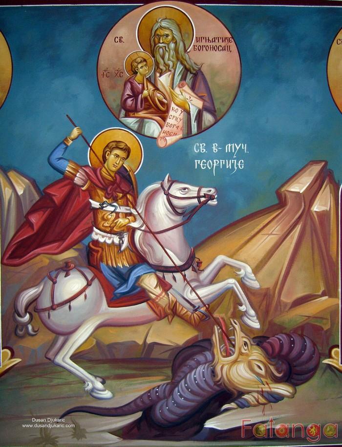 sveti gorgija1