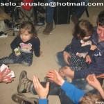 Krusica (12)