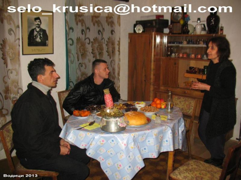 krusica-1