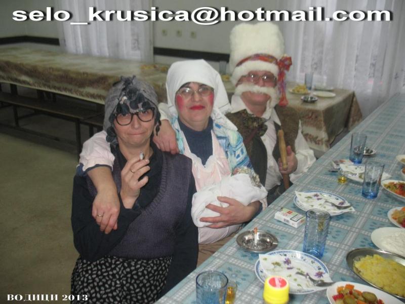 krusica-10