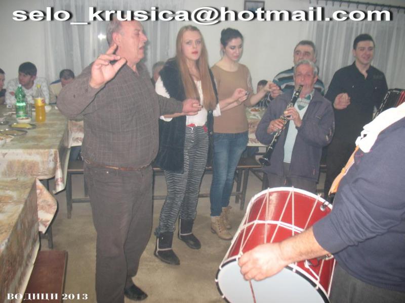 krusica-12