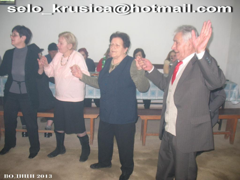 krusica-13