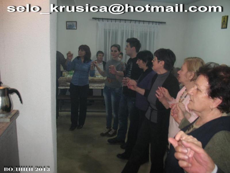krusica-14