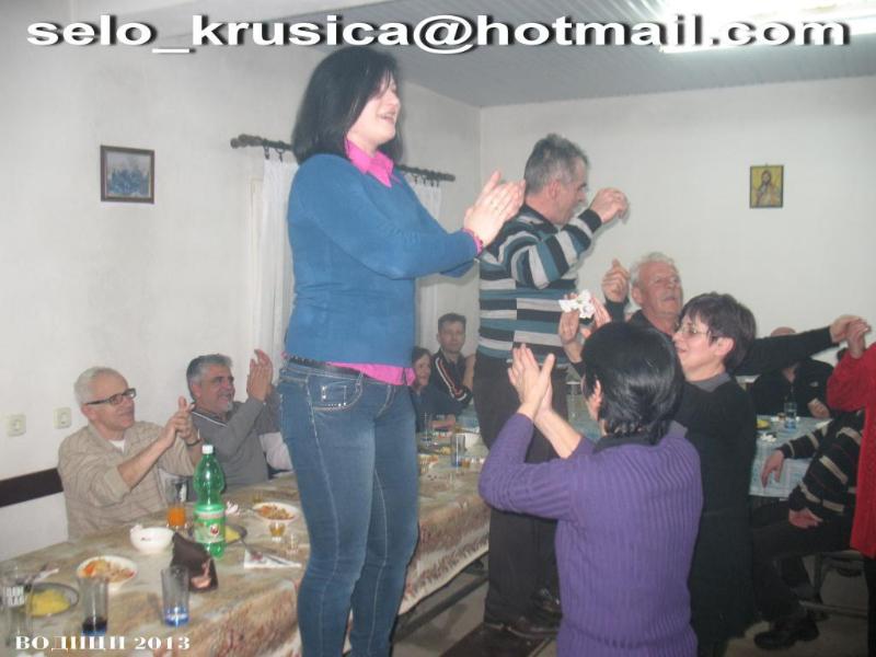 krusica-16