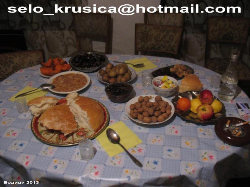 krusica-2