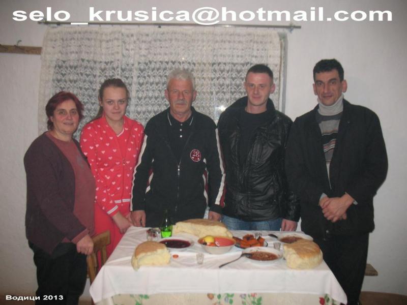 krusica-3