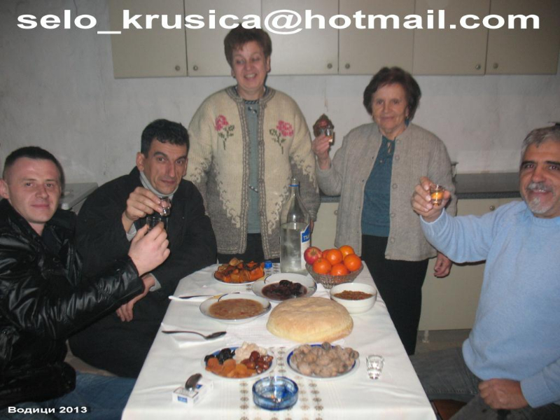 krusica-4