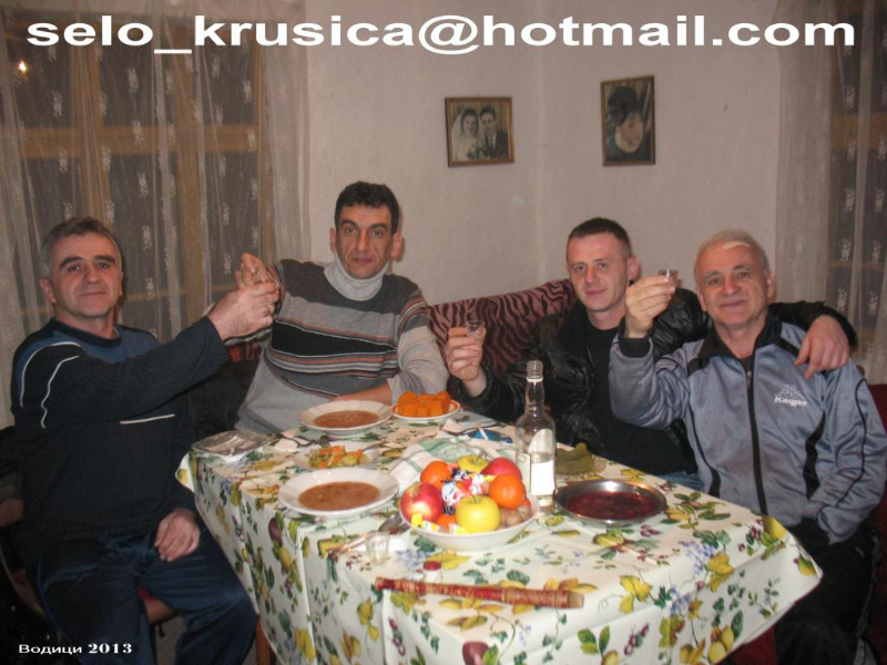 krusica-6