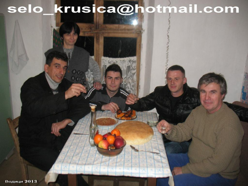 krusica-7