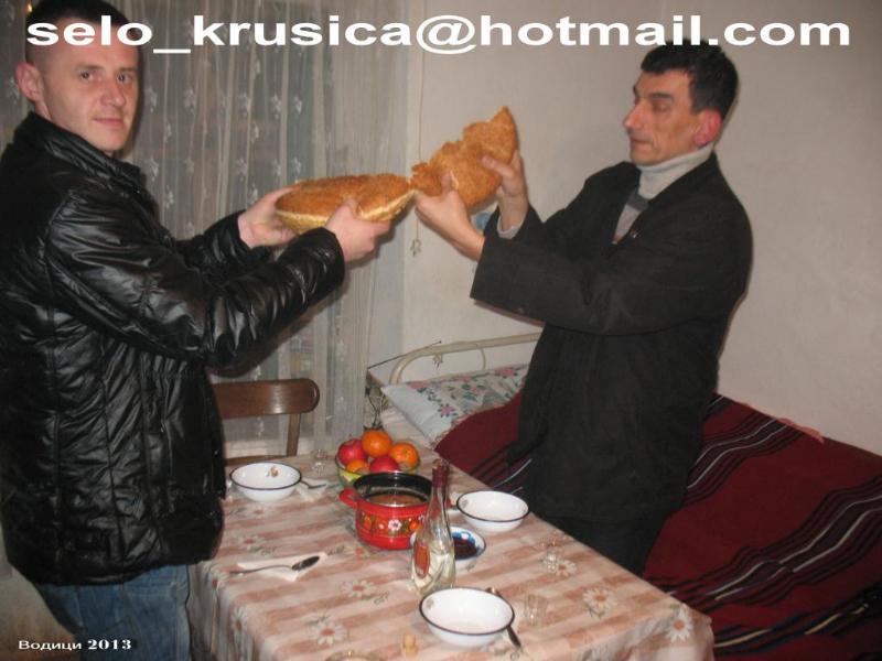 krusica-8